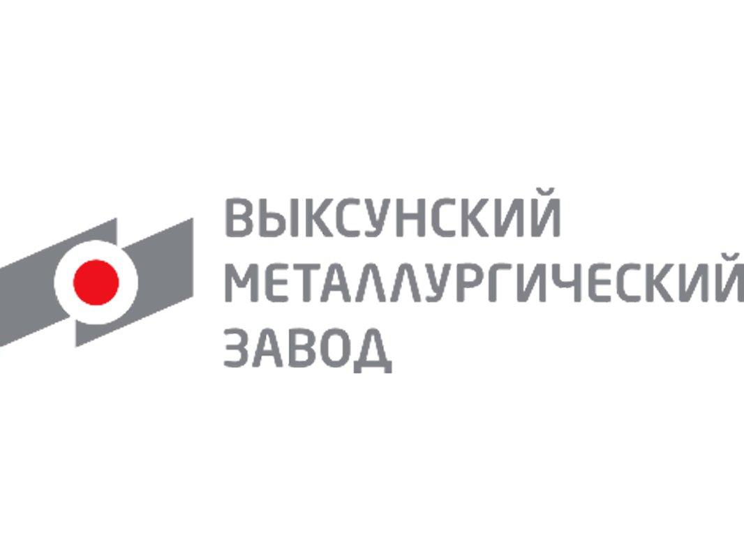 АО «Выксунский металлургический завод»