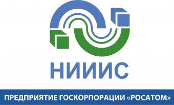 ФНПЦ НИИИС им. Ю.Е. Седакова