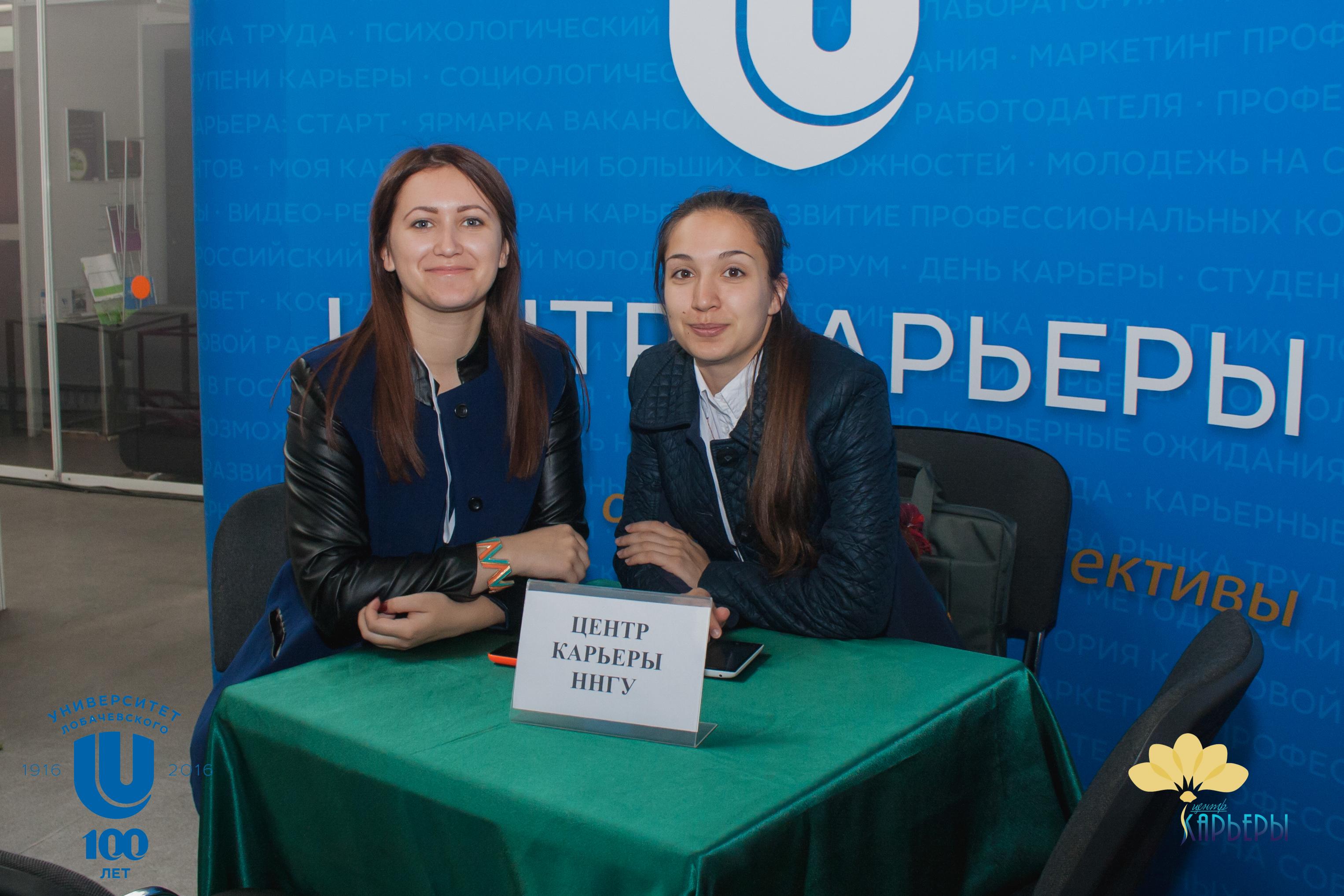 Ростов студентки минет 5 фотография