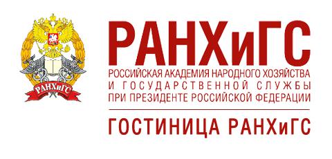 Нижегородский институт управления – филиал РАНХиГС
