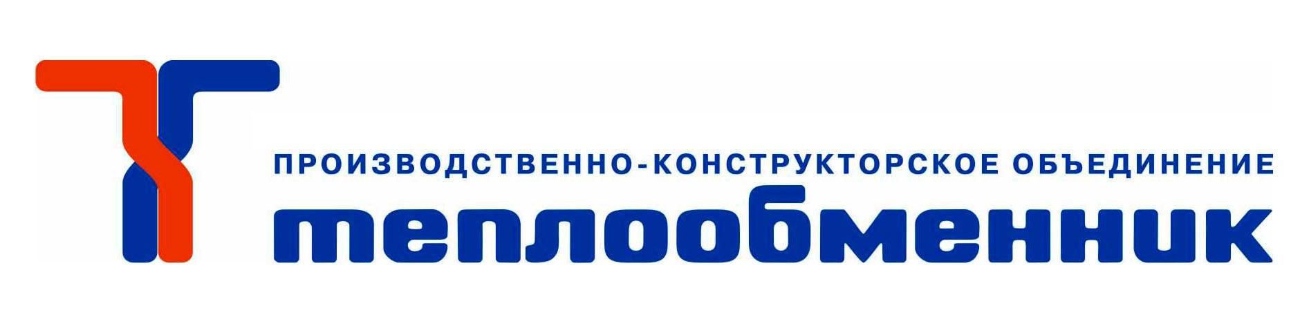 ПАО «ПКО «Теплообменник»