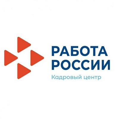 Центр занятости ГКУ Центр занятости населения г.Нижнего Новгорода