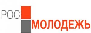 content_росмолодежь