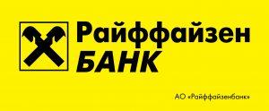 Logo_RaiffeisenBank_AO_Y