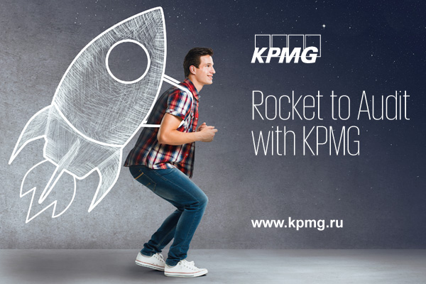 Rocket to Audit with KPMG