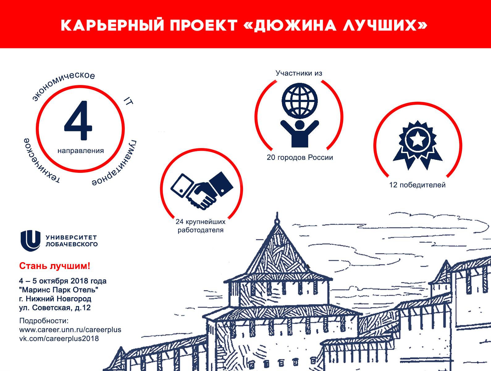 infografika_novaya1-veb