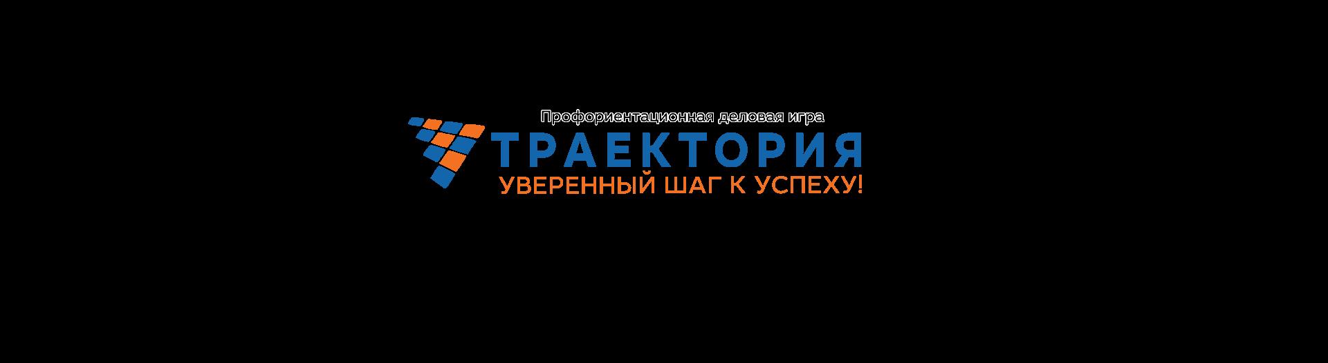 Traektoria_logo