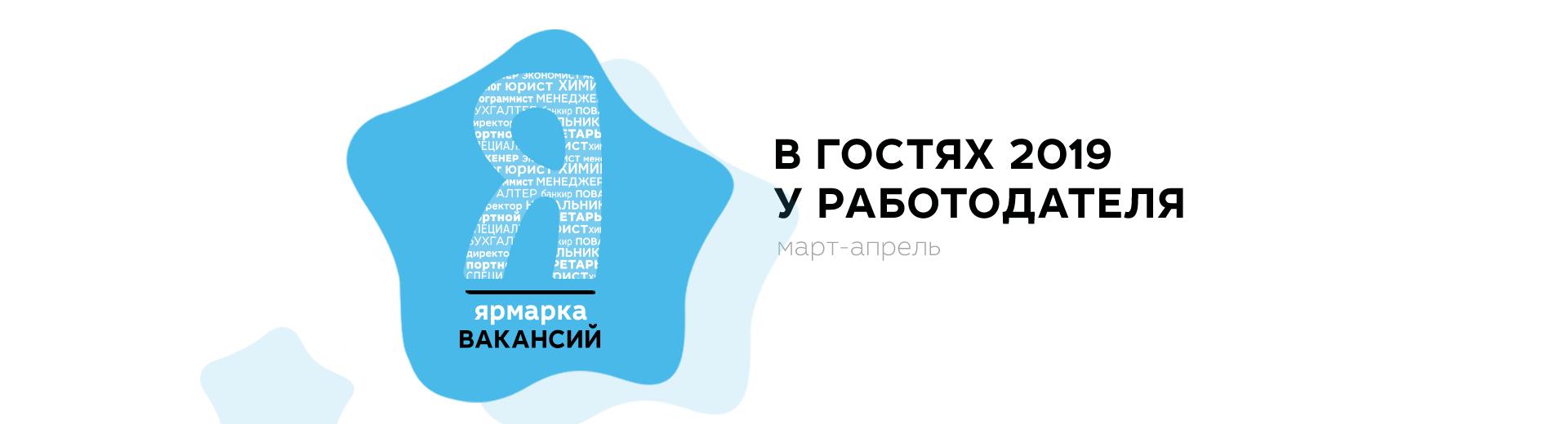 banner-na-sajt-2019